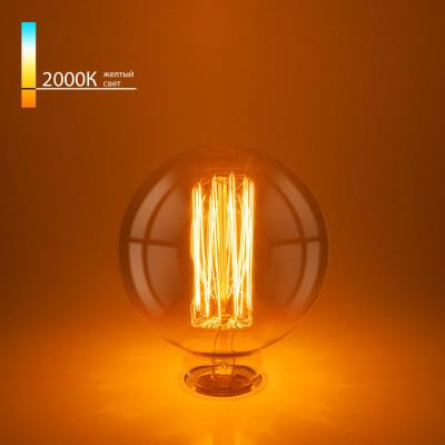 Лампа Эдисона G95 60W G95 60W