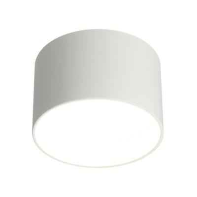 Светильник потолочный Omnilux Stezzano OML-100409-16 1x16Вт LED OML-100409-16