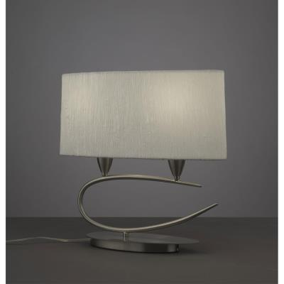 Настольная лампа Mantra Lua 3703 3703