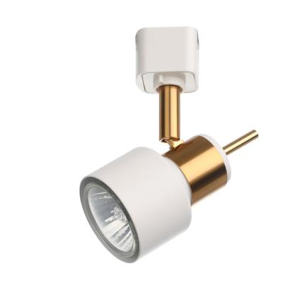 Светильник трековый, спот Arte Lamp Almach, A1906PL-1WH, 50W, GU10 A1906PL-1WH