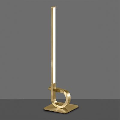 Настольная лампа Mantra CINTO 6142 6142