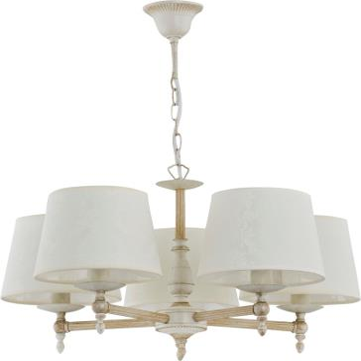 Светильник подвесной Alfa ROKSANA WHITE, 18535, 200W, E14 18535