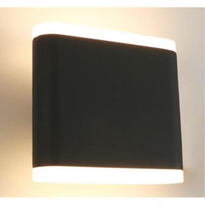 Уличный светильник настенный LINGOTTO A8153AL-2GY A8153AL-2GY