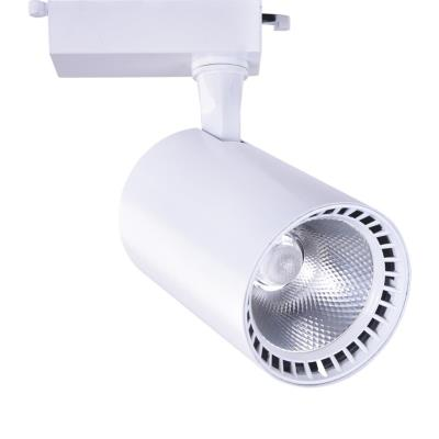 Светильник трековый, спот Arte Lamp VINSANT, A2664PL-1WH, 30W, LED A2664PL-1WH