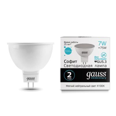 Лампочка светодиодная Gauss, 13527, 7W, GU5.3 13527