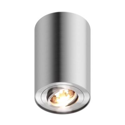 Светильник потолочный Zumaline RONDOO 44805 44805