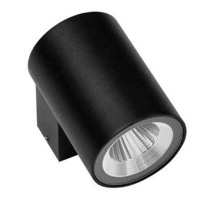 Уличный светильник настенный Paro 350674 350674