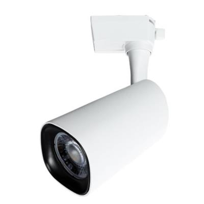 Трековый светильник Arte Lamp A4563PL-1WH, LED, 24W A4563PL-1WH