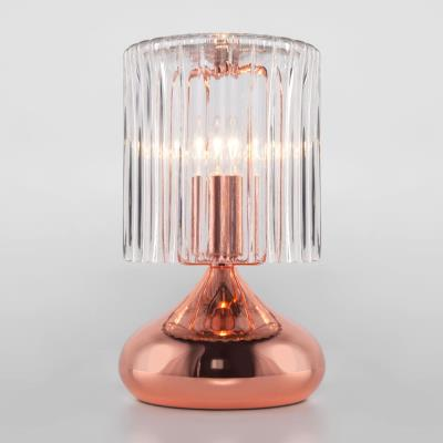 Настольная лампа со стеклянным абажуром 01068/1 розовое золото 01068/1