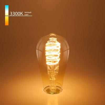 Филаментная светодиодная лампа FDL 8W 3300K E27 FDL 8W 3300K E27