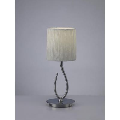 Настольная лампа Mantra Lua 3702 3702