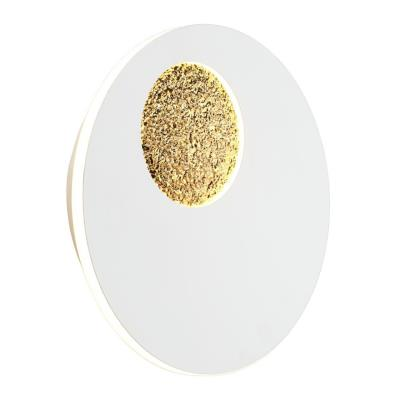 Светильник настенный Omnilux Rovereto, OML-12201-21, 21W, LED OML-12201-21