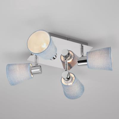 Потолочный светильник с поворотными абажурами Eurosvet Culver 20080/4 хром/голубой 20080/4