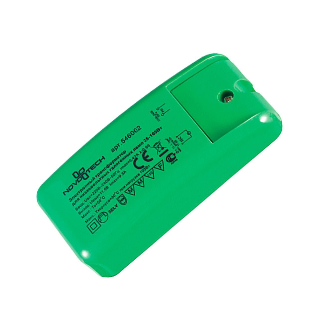 546002 NT12 023  Трансформатор IP20  35-105W  220-240V 50/60Гц