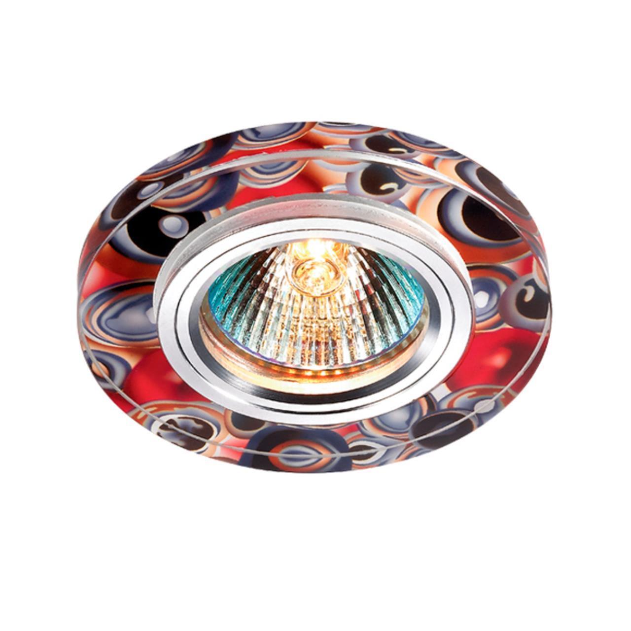 369909 SPOT NT14 128 алюминий/цветной Встраиваемый светильник IP20 GX5.3 50W 12V RAINBOW