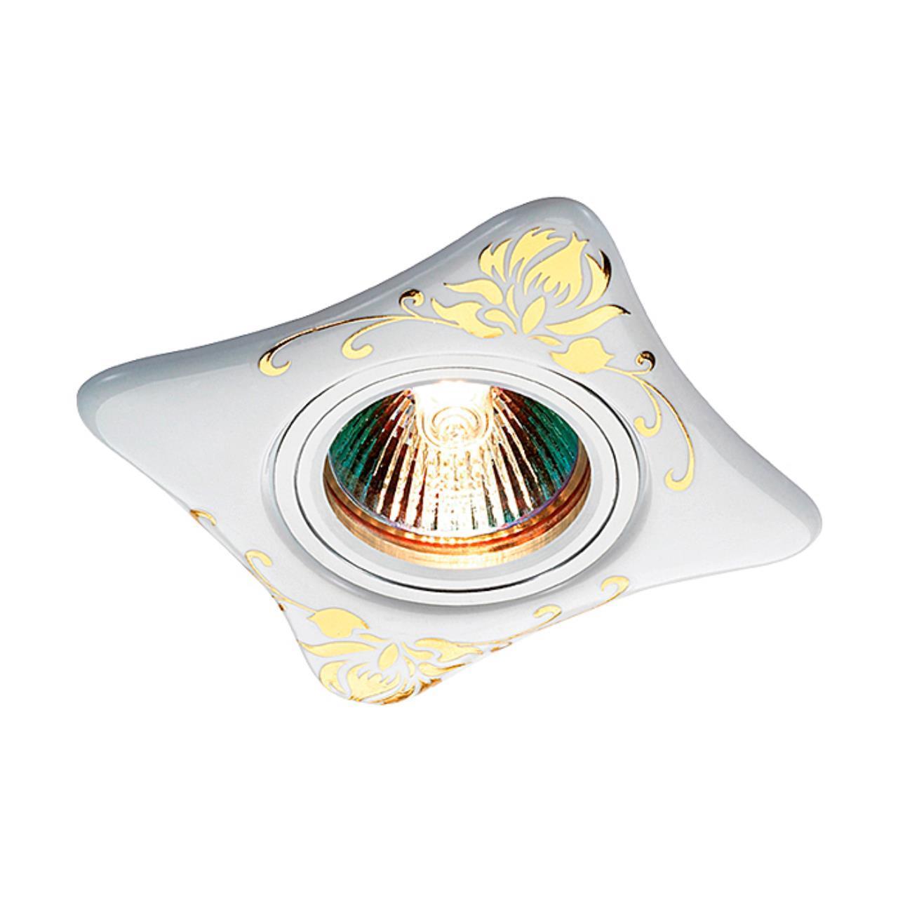 369929 SPOT NT14 129 белый/золото Встраиваемый светильник IP20 GX5.3 50W 12V CERAMIC