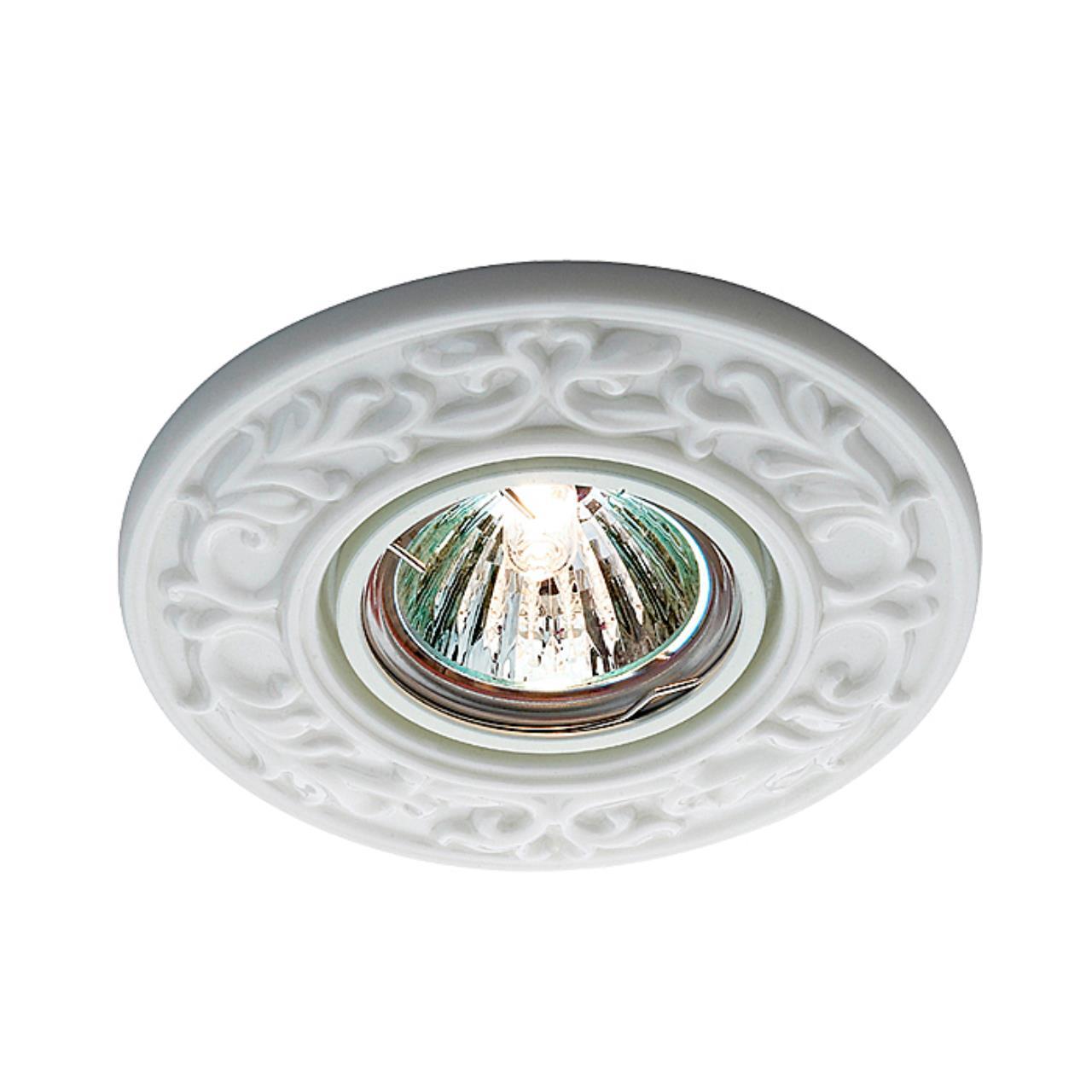 369868 SPOT NT14 120 белый Встраиваемый светильник IP20 GX5.3 50W 12V FARFOR