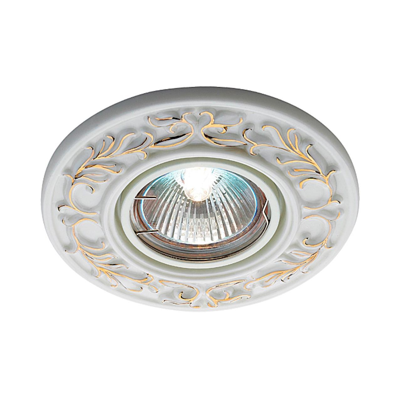 369869 SPOT NT14 120 белый/золото Встраиваемый светильник IP20 GX5.3 50W 12V FARFOR