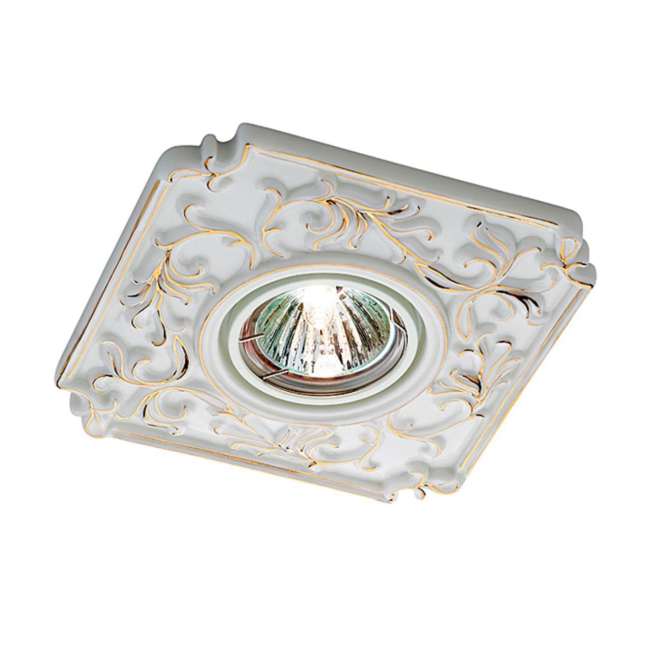 369866 SPOT NT14 120 белый/золото Встраиваемый светильник IP20 GX5.3 50W 12V FARFOR