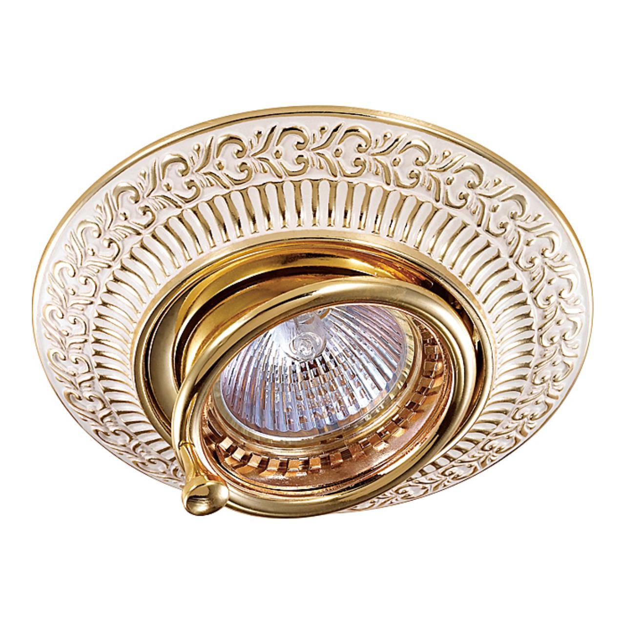 370016 SPOT NT15 119 белый/золото Встраиваемый светильник IP20 GX5.3 50W 12V VINTAGE