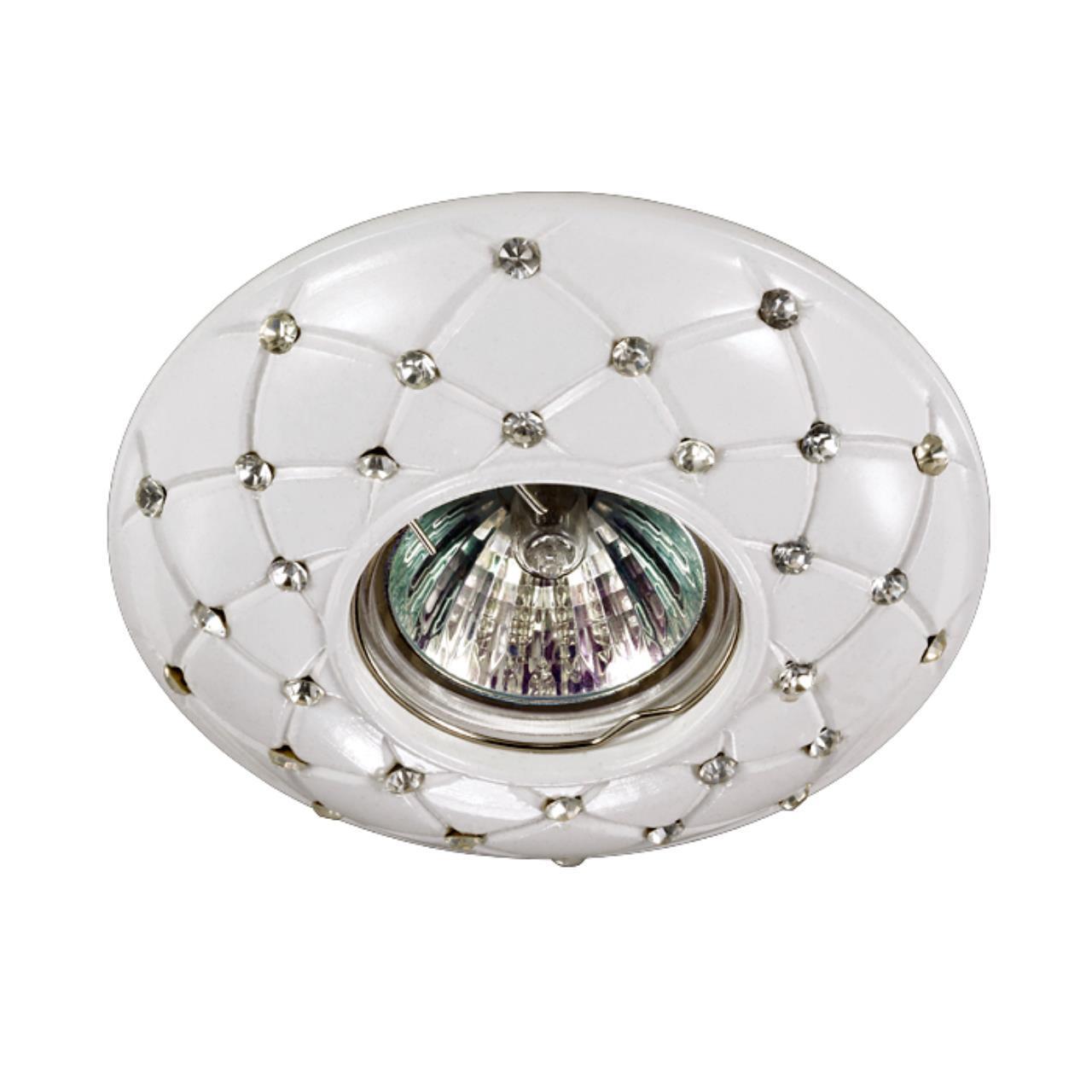 370129 SPOT NT15 117 белый Встраиваемый светильник IP20 GX5.3 50W 12V PATTERN