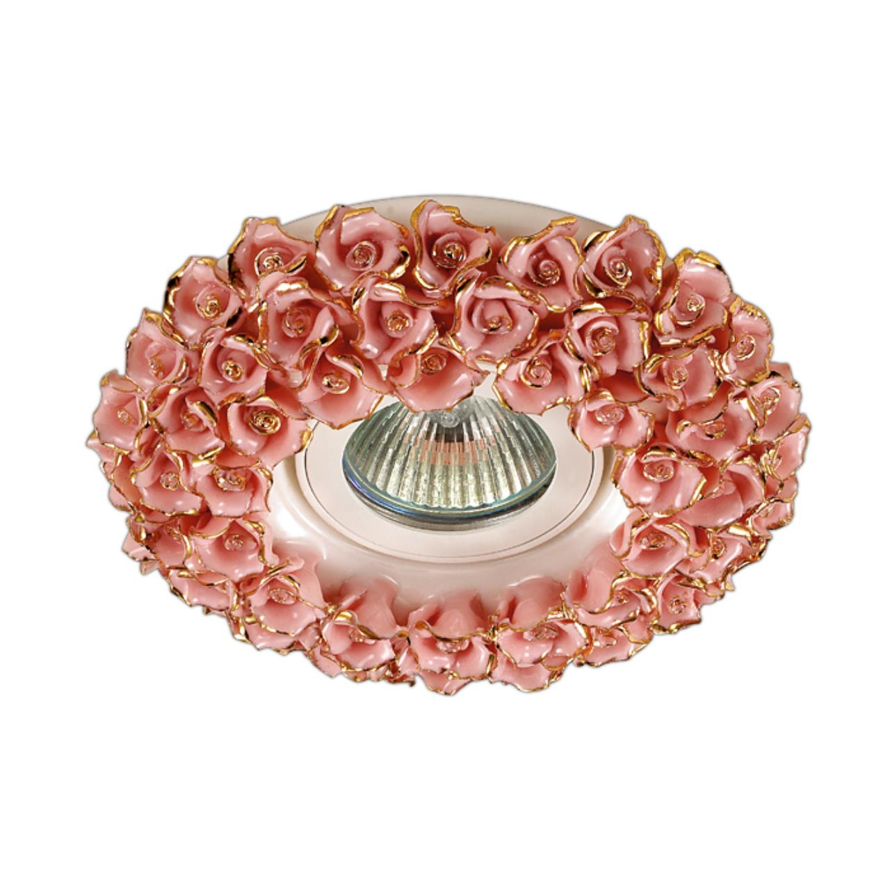 370044 SPOT NT15 120 розовый/золото Встраиваемый светильник IP20 GX5.3 50W 12V FARFOR
