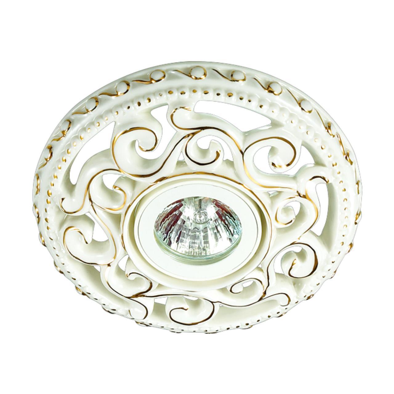 370198 SPOT NT16 121 белый/золото Встраиваемый декоративный светильник IP20 GX5.3 50W 12V OLA