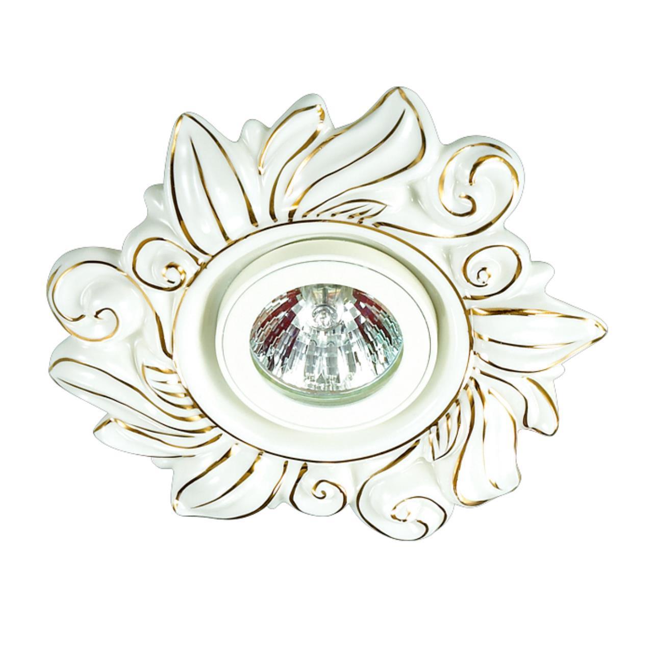 370199 SPOT NT16 121 белый/золото Встраиваемый декоративный светильник IP20 GX5.3 50W 12V OLA