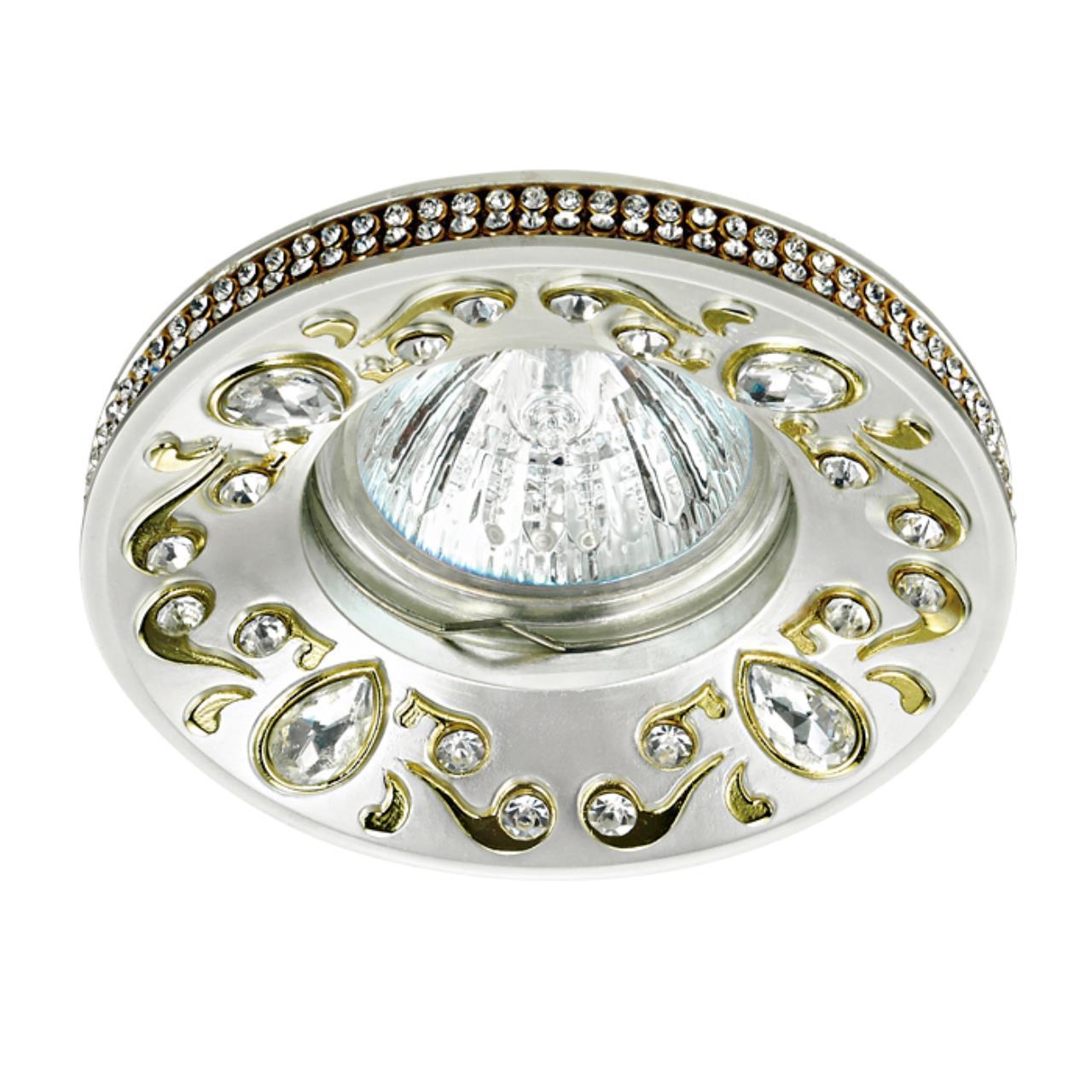 370237 SPOT NT16 128 перламутр/золото Встраиваемый декоративный светильник IP20 GX5.3 50W 12V ERBA