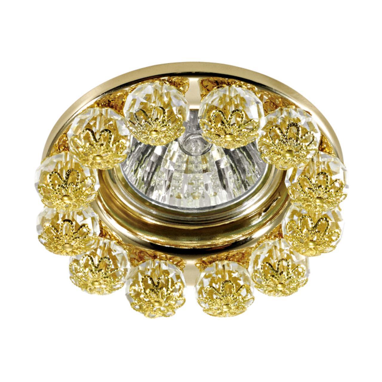 370226 SPOT NT16 123 золото Встраиваемый декоративный светильник IP20 GX5.3 50W 12V MALINY
