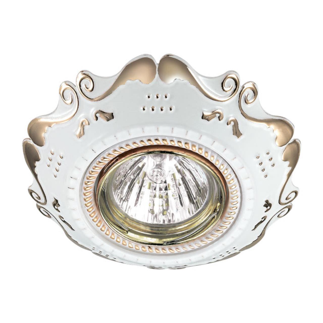 370315 SPOT NT17 133 белый/золото Встраиваемый стандартный светильник GX5.3 50W 12V FORZA