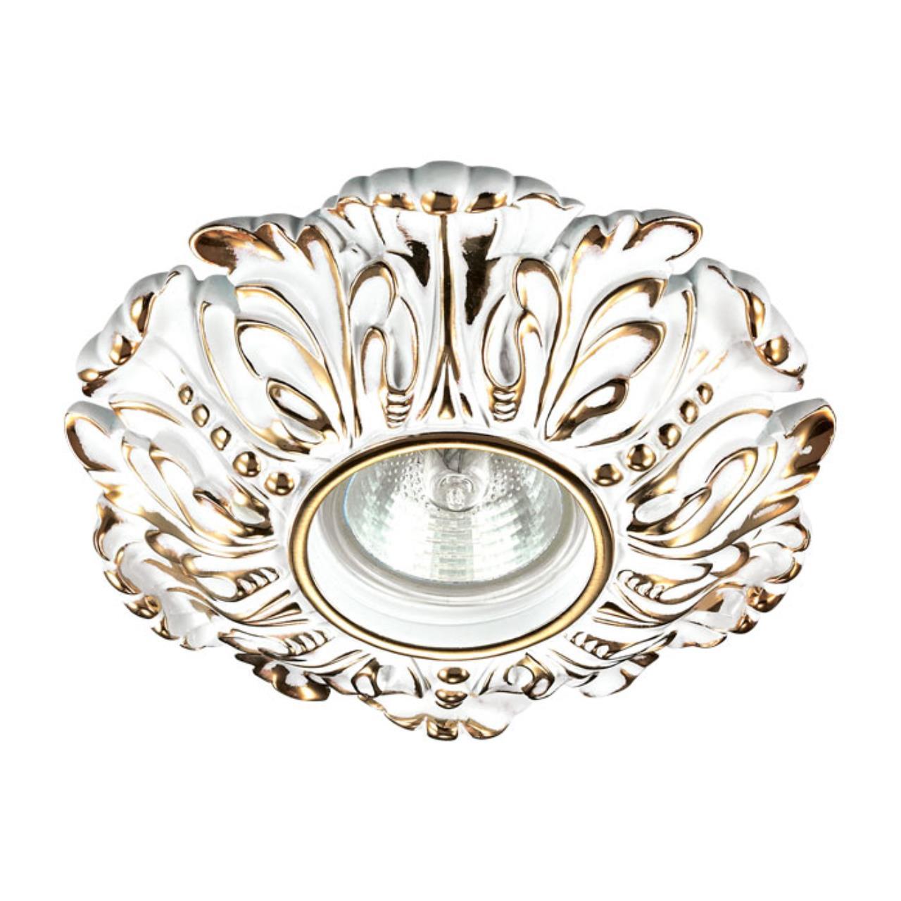 370323 SPOT NT17 117 белый/золото Встраиваемый декоративный светильник GX5.3 50W 12V PATTERN