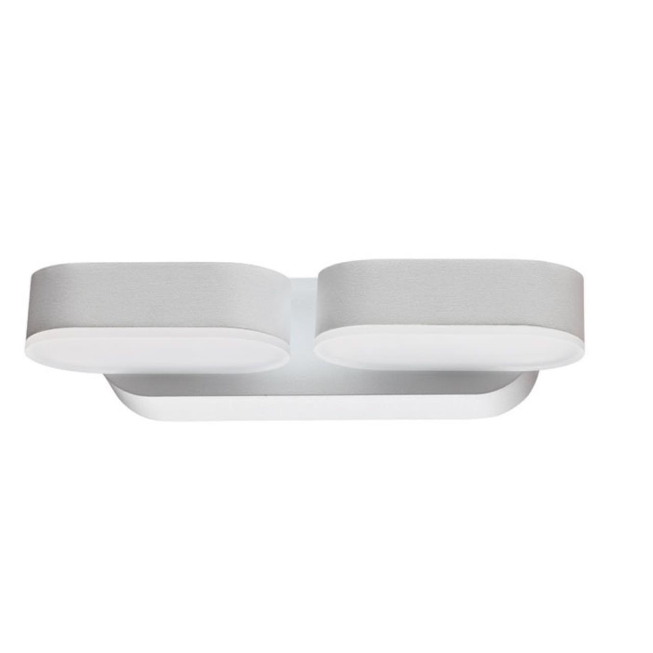 357432 STREET NT18 160 белый Ландшафтный светильник IP54 LED 3000K 12W 220-240V KAIMAS