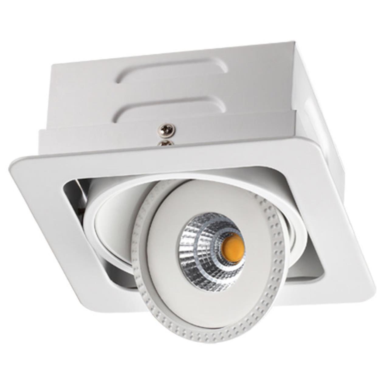 Ввстраиваемый светодиодный светильник NOVOTECH GESSO 357577