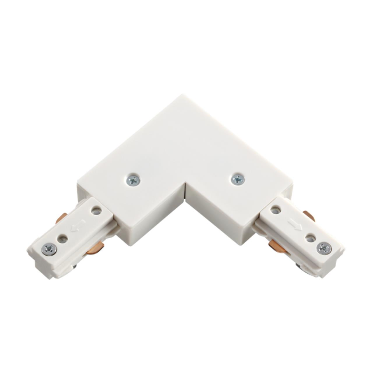 135008 PORT NT18 015 белый Соединитель с токопроводом L-образный для однофазного шинопровода