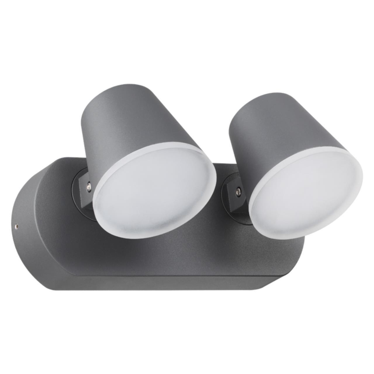 357831 STREET NT18 155 темно-серый Ландшафтный настенный светильник LED 3000К 20W 220-240V KAIMAS