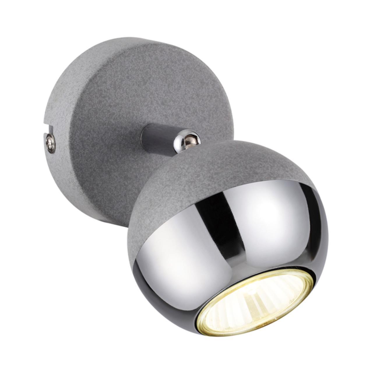 3801/1W MODERN ODL19 249 графитовый серый/металл Настенный светильник GU10 1*50W 80*80*135 CEMETA