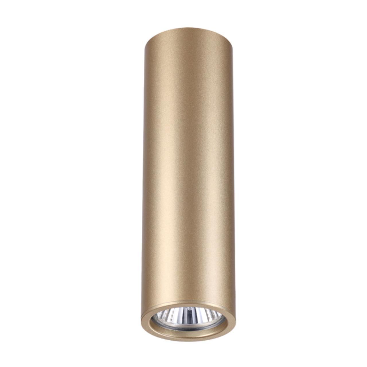 3828/1C HIGHTECH ODL19 209 золотистый/металл Подвесной/накладной светильник GU10 1*50W D60хH200-1220