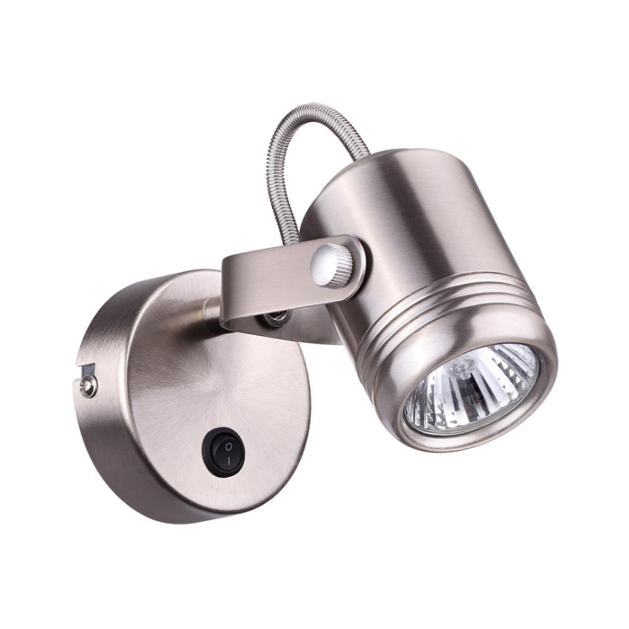3627/1W MODERN ODL19 263 матовый никель/металл Настенный светильник GU10 1*50W D150*H80 FLEXIMINI