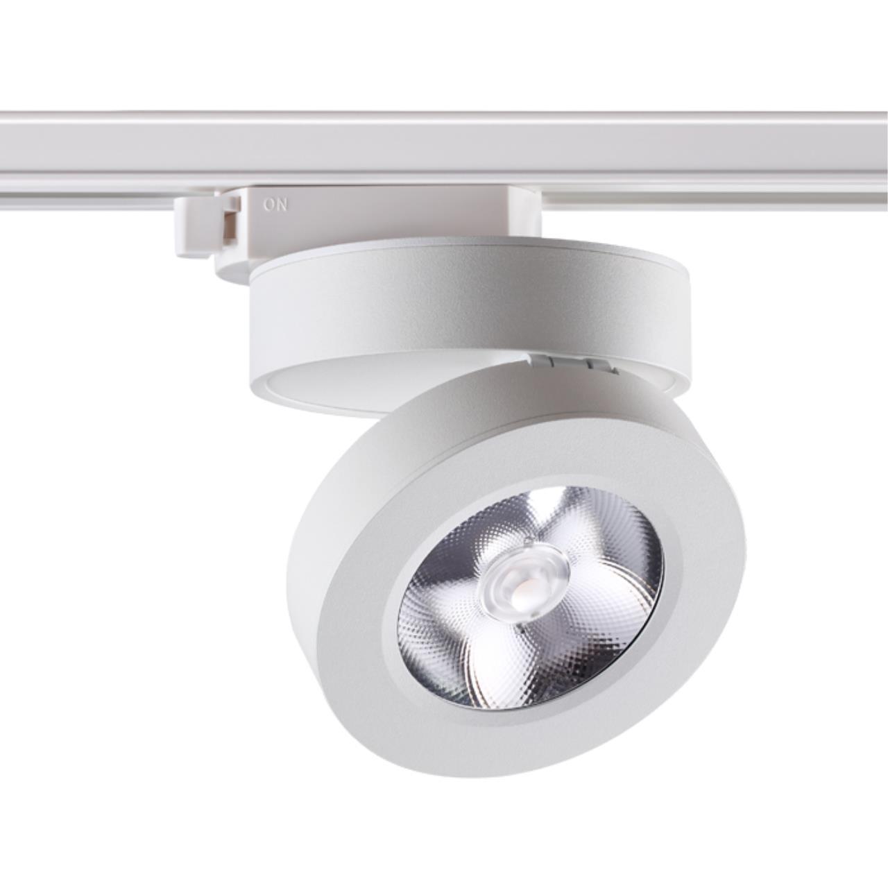 357986 PORT NT19 077 белый Трековый светильник IP20 LED 3000К 12W 220V GRODA