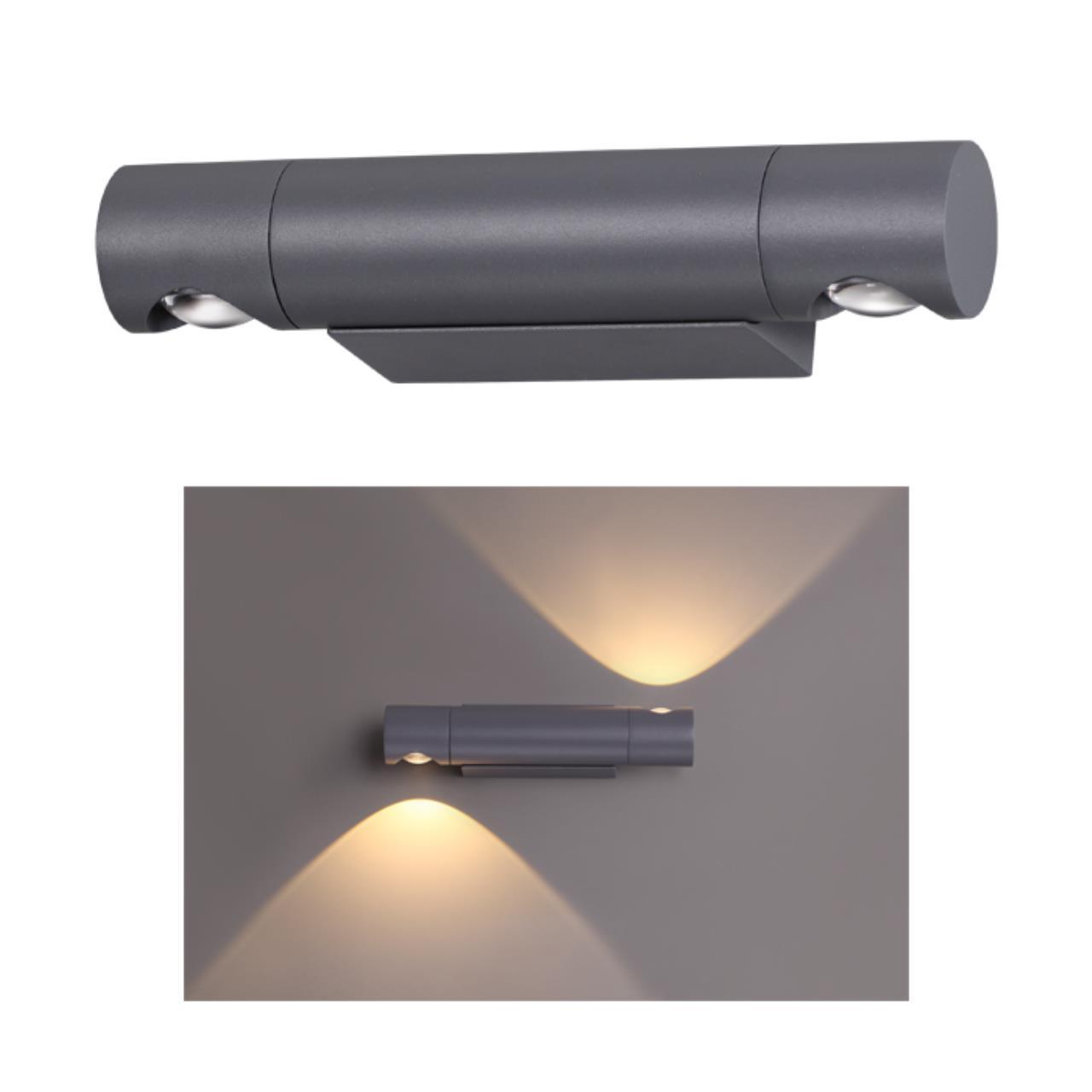 358089 STREET NT19 152 темно-серый Ландшафтный светильник IP54 LED 3000К 11W 220V KAIMAS