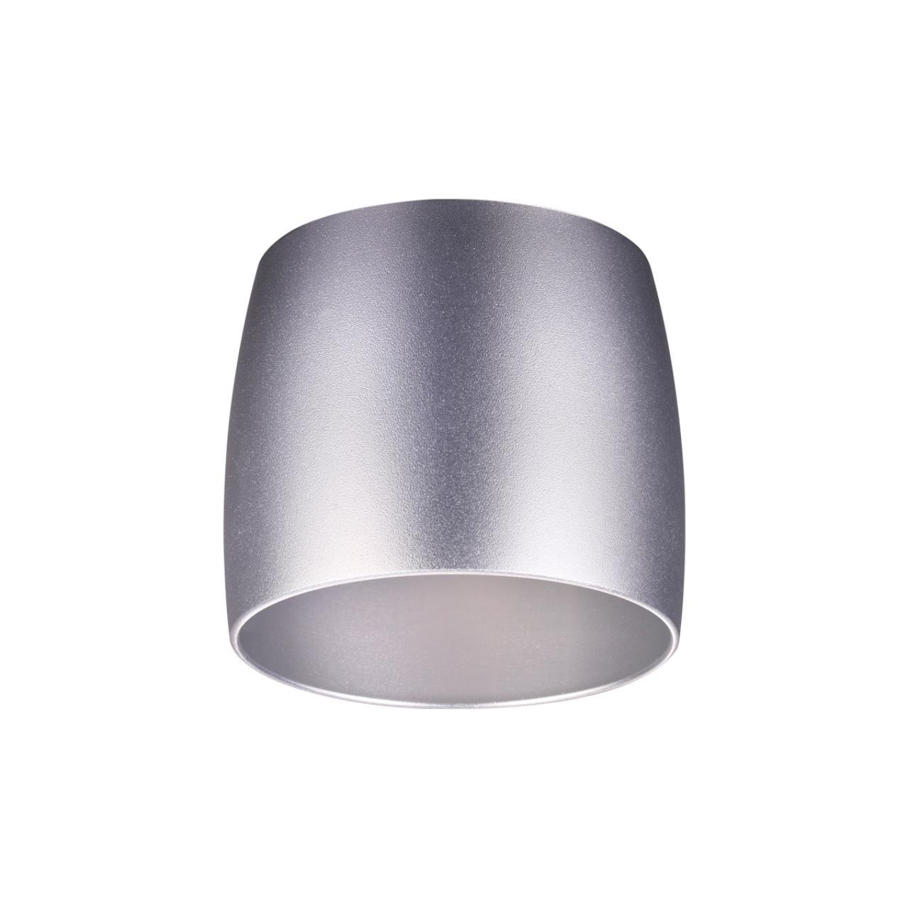 370611 KONST NT19 030 серебро Плафон к арт. 370605, 370606, 370607, 370608 IP20 220V UNIT
