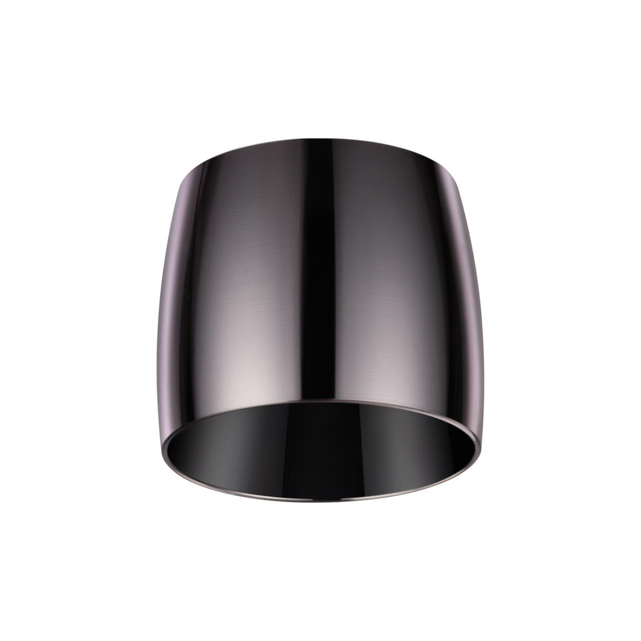370612 KONST NT19 030 жемч. черный Плафон к арт. 370605, 370606, 370607, 370608 IP20 220V UNIT