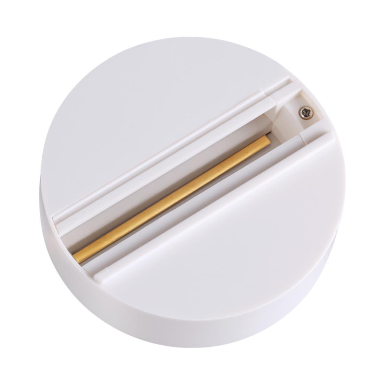 135072 PORT NT19 013 белый Трехфазная чаша крепления для стационарной фиксации прожекторов P20 220V