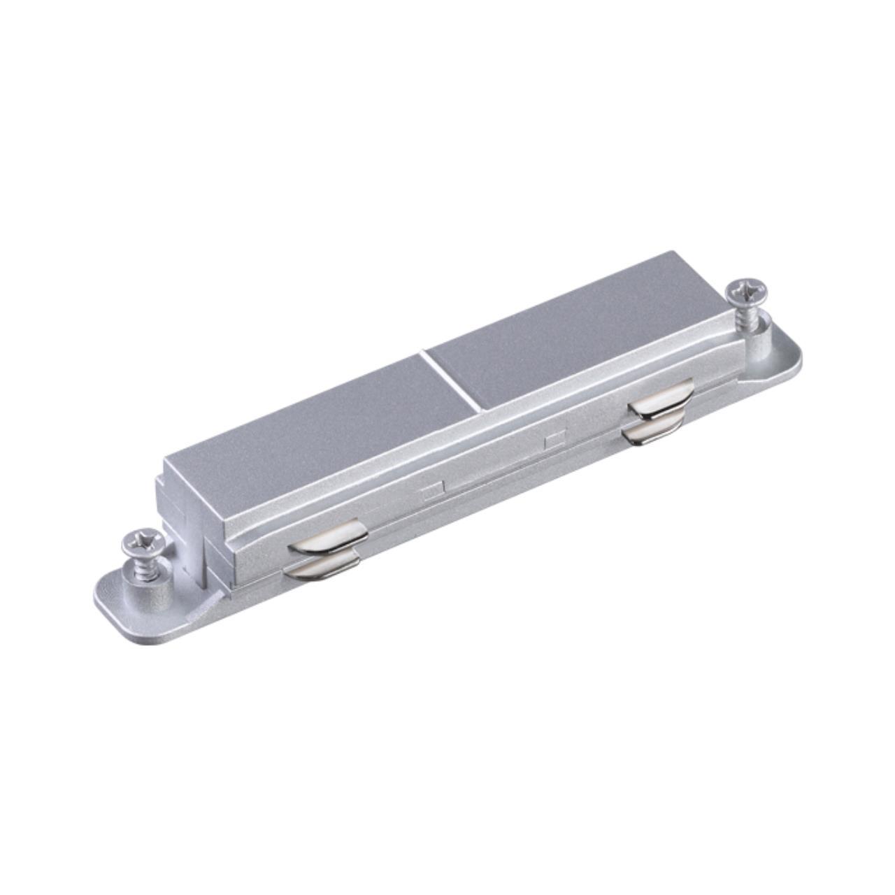 135082 PORT NT19 016 серебро Соединитель внутренний с токопроводом для однофазного шинопровода IP20