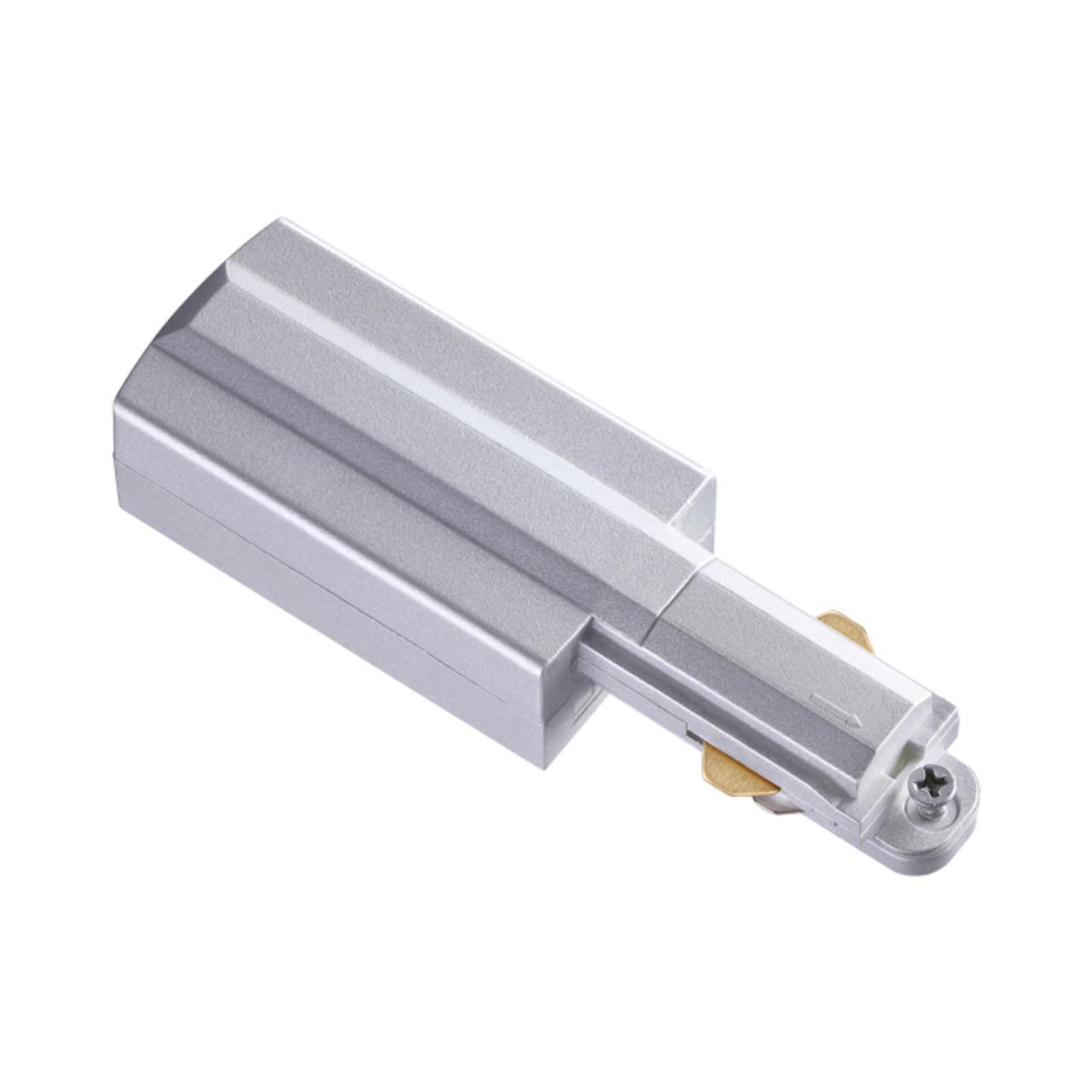 135086 PORT NT19 016 серебро Соединитель-токопровод для однофазного шинопровода IP20 220V