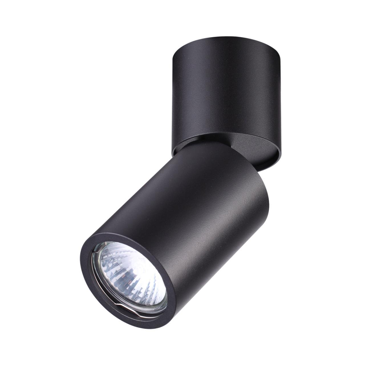 Светильник ODEON LIGHT 3896/1C