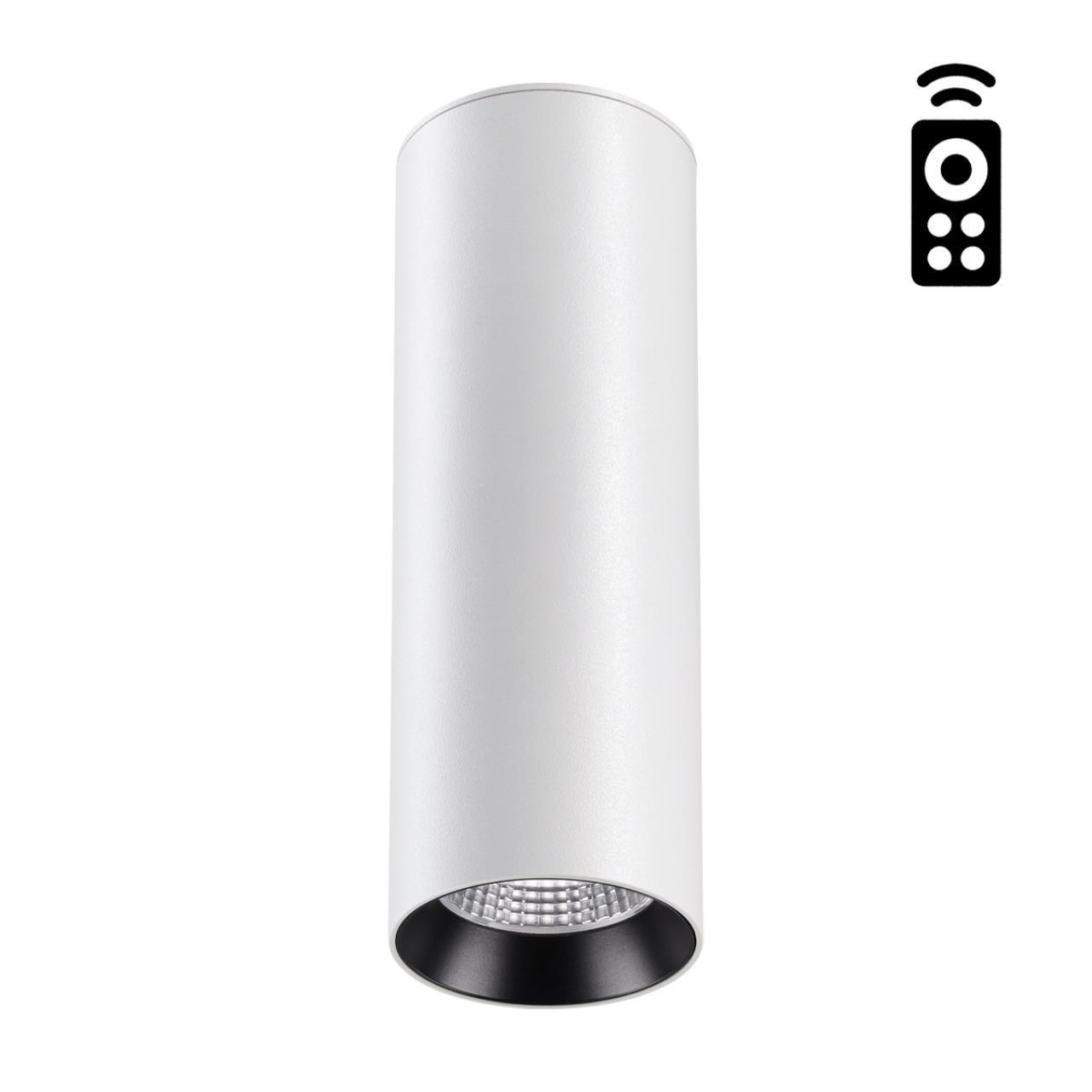 358312 OVER NT19 000 белый Накладной диммируемый св-к с пультом ДУ IP20 LED 3000-6500K 20W 220-240V