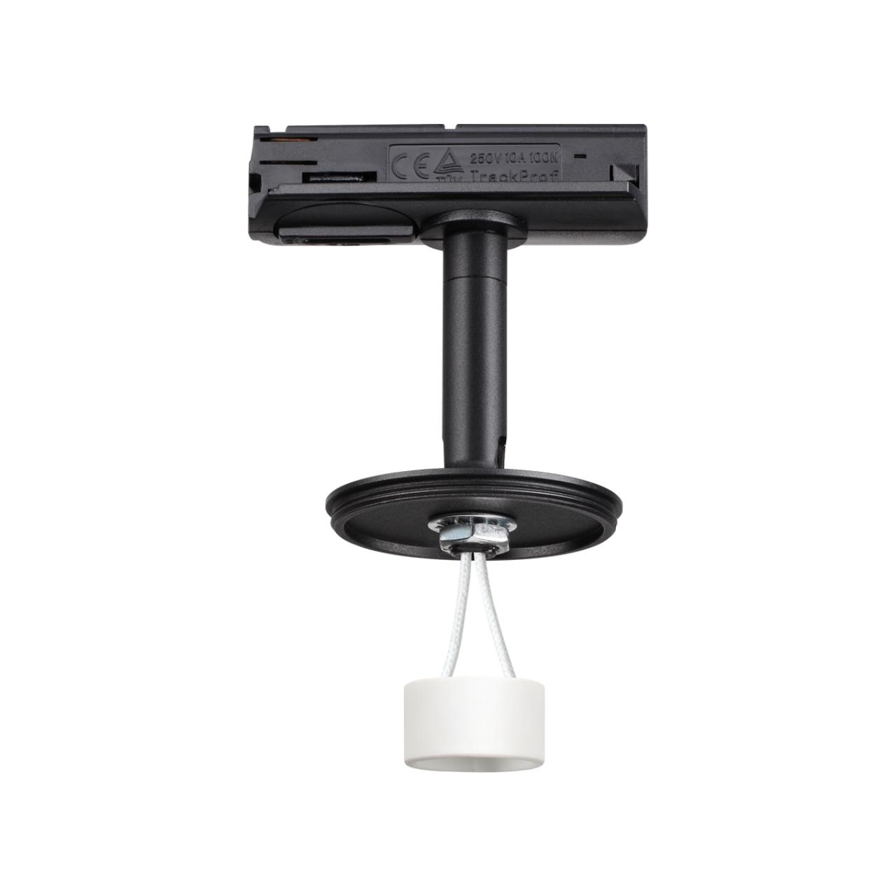 370684 KONST NT19 000 черный Светильник трековый однофазный без плафона (плафоны арт. 370694-370711)