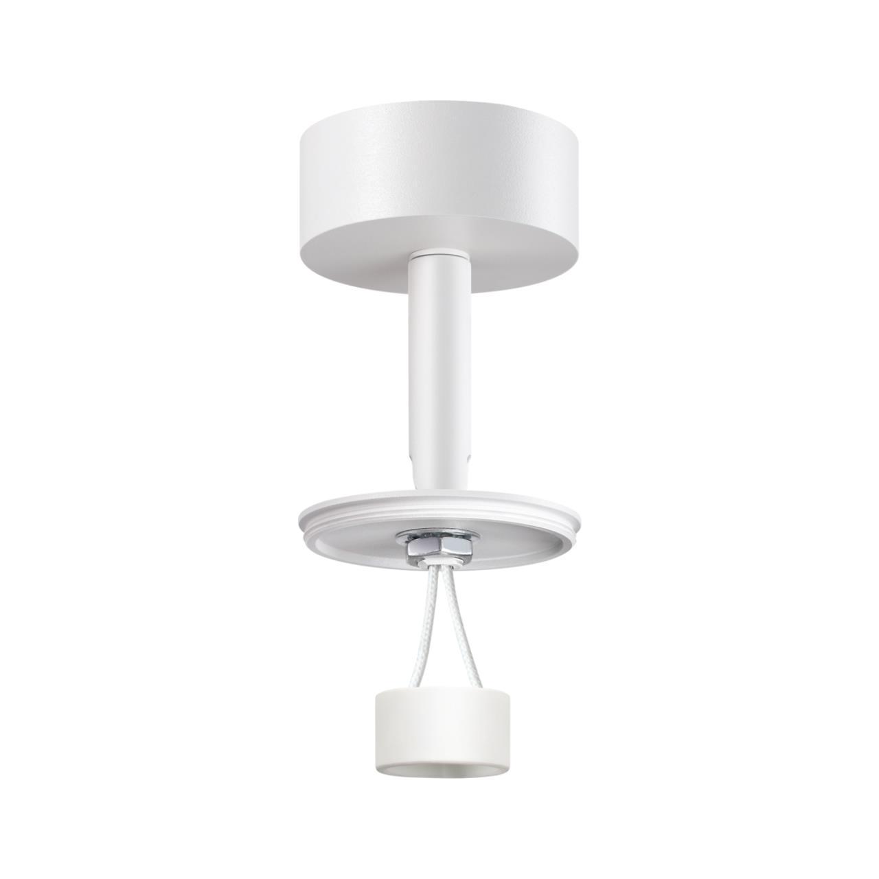 370687 KONST NT19 000 белый Светильник накладной без плафона (плафоны арт. 370694-370711) IP20 GU10